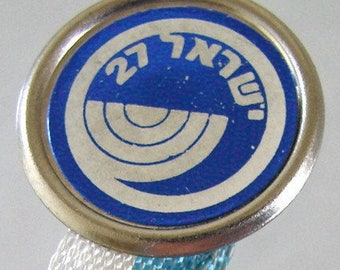 1975 ISRAEL INDEPENDENCE JUBILEE old Judaica Jewish national 27th independence jubilee tin badge pin Ribbon