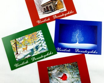 Cherokee Christmas 4 Card Set Tsalagi Cherokee Designed
