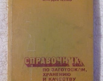 Guide to harvesting, storage and quality of grain Soviet book  vintage book