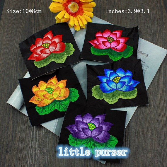 Pink Mirror Flower Patches, Flower Applique Patches,Flower Applique,Embroidery  Floral Patches,