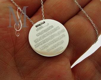 Ayatul kursi pendant etsy allah muslim islam ayatul kursi arabic sterling silver quran pendant necklace aloadofball Gallery