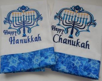 Embroidered Hanukkah (Chanukah) Tea Towel Kitchen Towel Dish Towel Blue & White