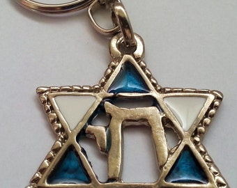 Star of David keychain from Israel, chai blessing jewish souvenir