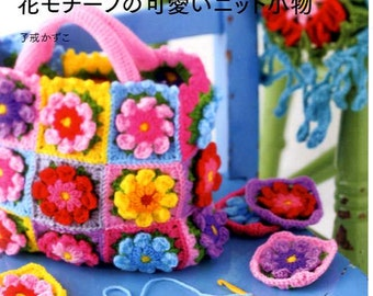 PRETTY COLOR Crochet Goods 4 - Japanese Craft Book MM