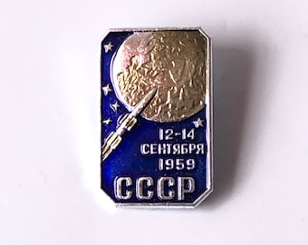 1959 CCCP Spacecraft LUNA-2 September 1959 Russian LMD *rare*