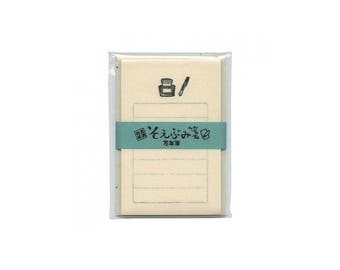 Small Letter Writing Set, Stationery Set, Stationery Paper Set, Cute Letter Set, Letter Set, Writing Paper, Letter Paper, Envelopes, (MN-H)