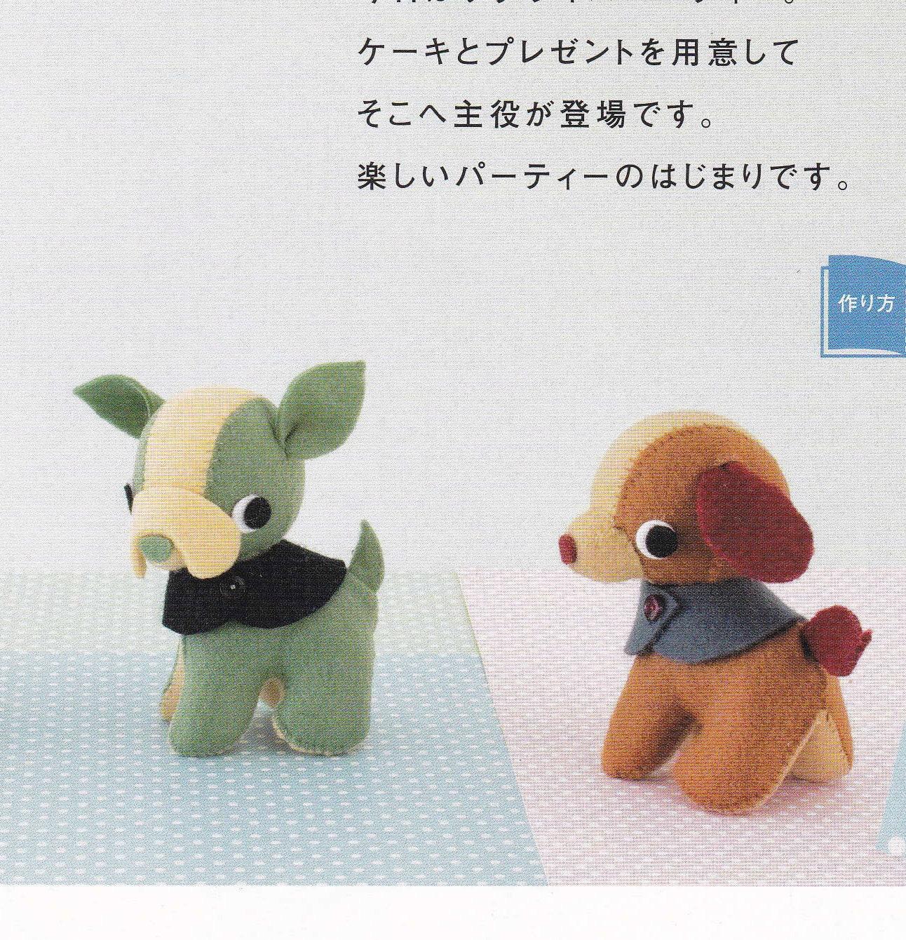 Cute Schnauzer and Beagle Dog Puppy Mascots Stuffed Plush Toy Doll ...