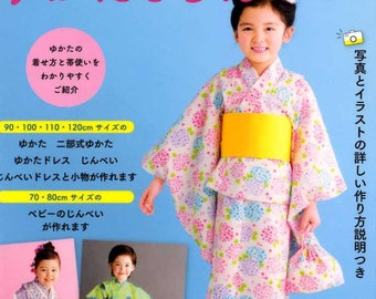 Children's Yukata and Jinbei Kimono - Japanese Craft Pattern Book