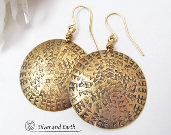 Big Bold Brass Earrings, Round Dangle Earrings, Textured Metal Earrings, Big Gold Earrings, Handmade Jewelry, Dramatic Statement Earrings