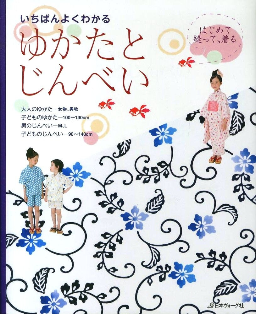 Yukata Kimono & Jinbei Muster japanische Nähen Musterbuch