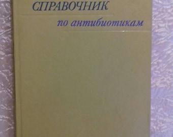 Reference antibiotics  Soviet book of the USSR