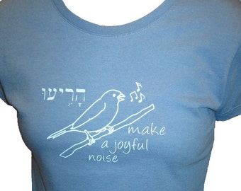 Make a Joyful Noise in Hebrew Organic Cotton and Organic Bamboo Women's Shirt in Blue - Tshirt Size S, M, L, XL - Womens Christian Shirt