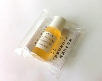Test sending(Dokudami Cosmetic Sample Toner)