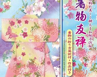 Origami Kimono Kit