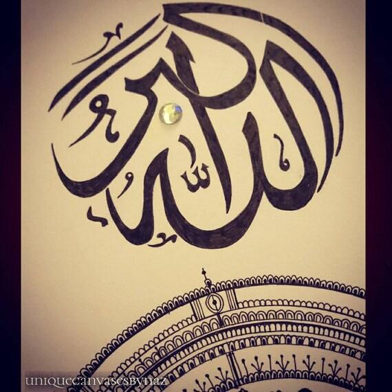 Allahu\'Akbar. Arabic. Islamic Art.Wall Art. Qur\'an.