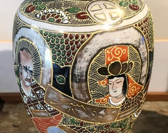 satsuma earthenware vase, Japan