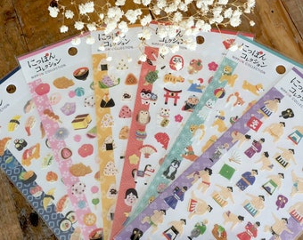Cute Washi Sheet of Stickers / Seals - Traditional Japanese Designs at your choice (Nippon Collection Series) for Art Journaling, Snail Mail
