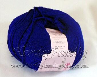 Viscose Stretch yarn. Elastic elastane viscose old rose bikini sweam suit yarn. Spandex, Stretchy yarn, royal blue color (26). Lycra yarn.
