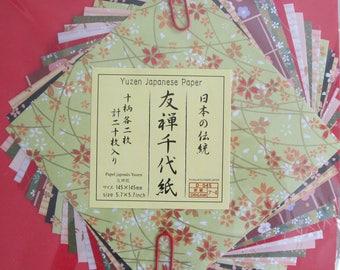 20 yuzen origami paper sheets 14.5 x 14.5 cm
