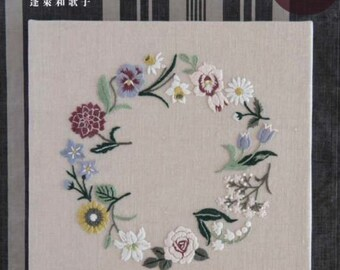 New book : Flower embroidery - Japanemse embroidery design book