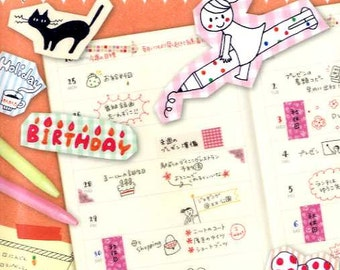 Schedule Book Illustrations Book - Japanese Book