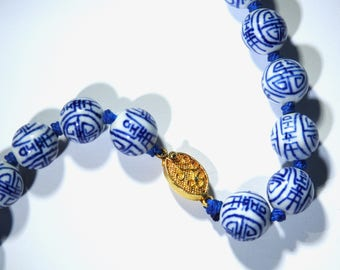Vintage Chinese Blue and White Longevity Bead Necklace