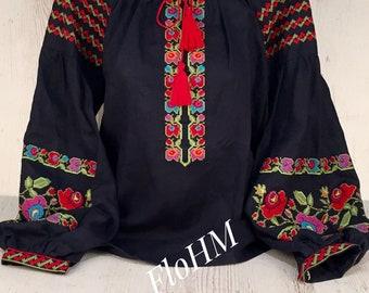 Vyshyvanka Ukrainian Embroidered Blouse, Romanian Blouse, Boho Linen Blouse