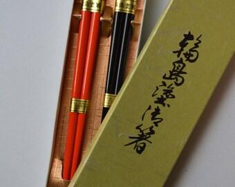Chopsticks, two pairs of Wajima-nuri lacquered chopsticks, Japanese hashi, Expo '88