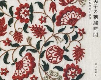 Yumiko Higuchi Embroidery Time - Japanese Craft Book