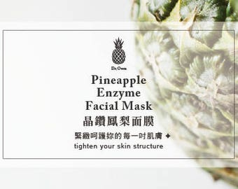 Pineapple Enzyme face mask