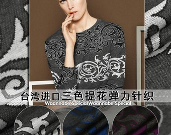 190CM Wide 240G/M Weight Knitted Monell Viscose Stretch Fabric for Autumn and Winter Dress Shirt E234