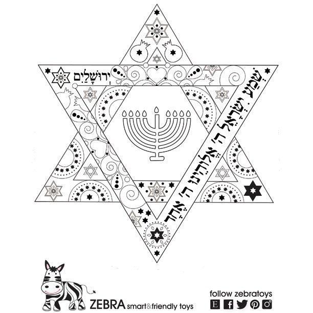 Menorah Printable-Hanukkah Prayer-Hanukiah-Healing