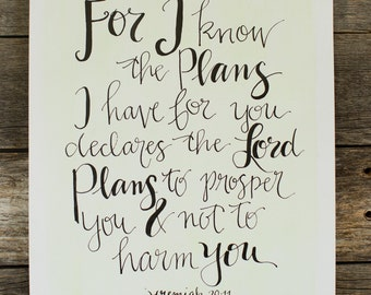 inspirational quotes, hand lettered quotes, inspirational sayings, biblical quotes, framed art, hand written quotes, hand written sayings