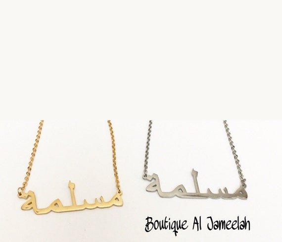 background any gold plate name over silver color personalized free chains chain pin