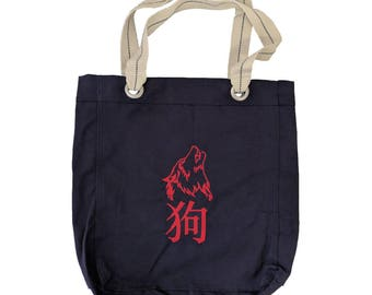 Chinese New Year Dog Embroidered Quality Bag