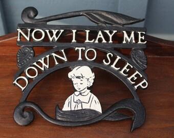 Now I Lay Me Down to Sleep - Vintage Metal Plaque