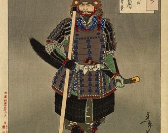 Japanese Art. Samurai Woodblock Reproductions: General Yamanaka Kikanosuke Yukimori, 1886. Fine Art Print