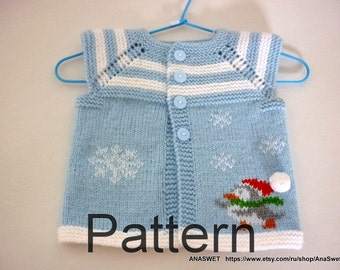Pattern baby cardigan.Knitted baby cardigan,knit baby vest.Pattern PDF.P017