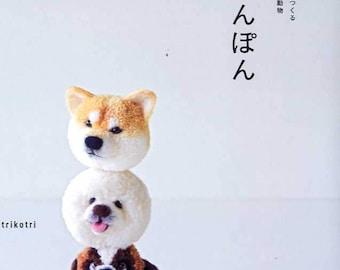 Cute Dog Pom Poms by Trikotri - Japanese Craft Book