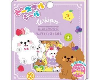 Whipoo Chocopoo Dog Sticker (71 pieces) Mind Wave Flake Seals Sticker Favorite Seal Fluffy Sweet Cake (77839)