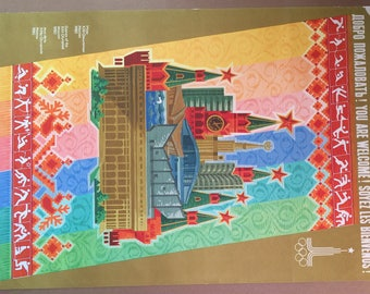 Vintage 1980 Russian Soviet Moscow Olympics Poster 26 x 37