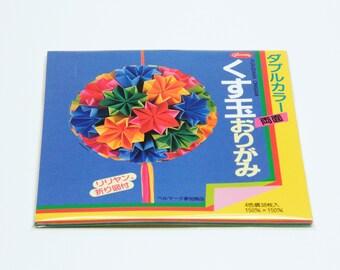 Kusudama Origami Kit - Double Sided Origami Paper 6 inches