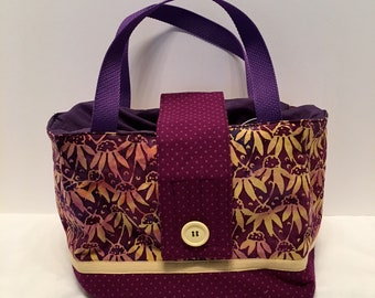 "LBL4- Tall Lunch Bag- Large: ""Laisy Daisy""  washable insulated lunch bag with drawstring closure at the top."