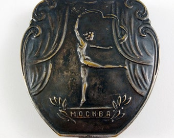 1950s Soviet Russia BEAUTIFUL Metall BALLERINA GYMNAST Puff Powder Box Russian