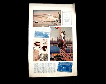 Vintage Japanese Print Famous Places of Tokyo in the Past and Present Art Magazine Page