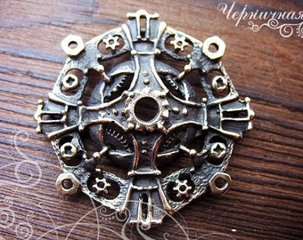 Steampunk ufo mechanism L14122(1), propeller, round, circle, gear, nut, female screw, brass findings. Designed and made by Anna Bronze.