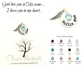 Memorial Gift - Angel Wing Name Necklace - Personalized Loss of Child Miscarriage Sympathy Gift - Mommy of an Angel - I Hold You in My Heart