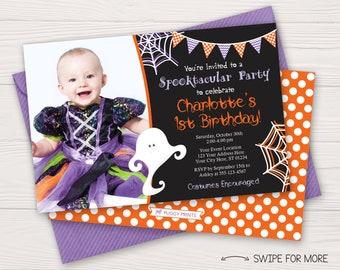 Halloween birthday invitation etsy halloween birthday invitation halloween invitation costume party invitations filmwisefo