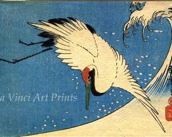 Japanese Art. Fine Art Reproduction. Hiroshige - Birds: 4 Koban ('quarter block') Prints, c. 1830. 4 Fine Art Prints