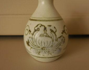 Studio Art Bud Vase
